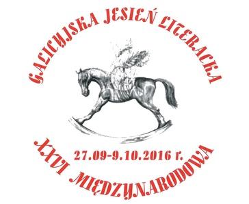XXVI Galicyjska Jesień Literacka