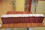 Dar dla Brzeskiej Biblioteki